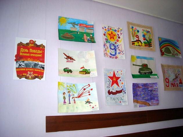 Конкурс детского рисунка день победы